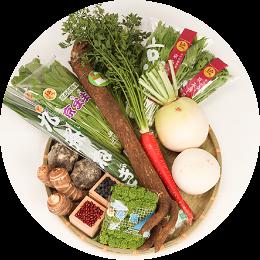 京都のお野菜セット