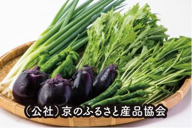 (公社)京のふるさと産品協会